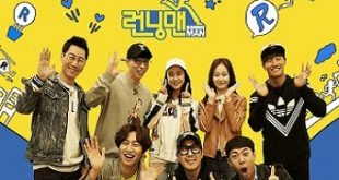 Running Man KissAsian