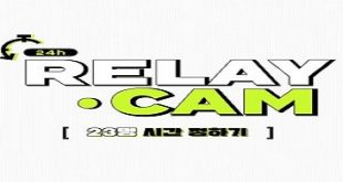 NCT 24hr RELAY CAM