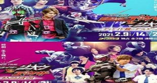 Rider Time Kamen Rider Zi-O VS Decad