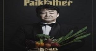 The-Paikfather