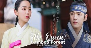 Mr. Queen The Bamboo Forest